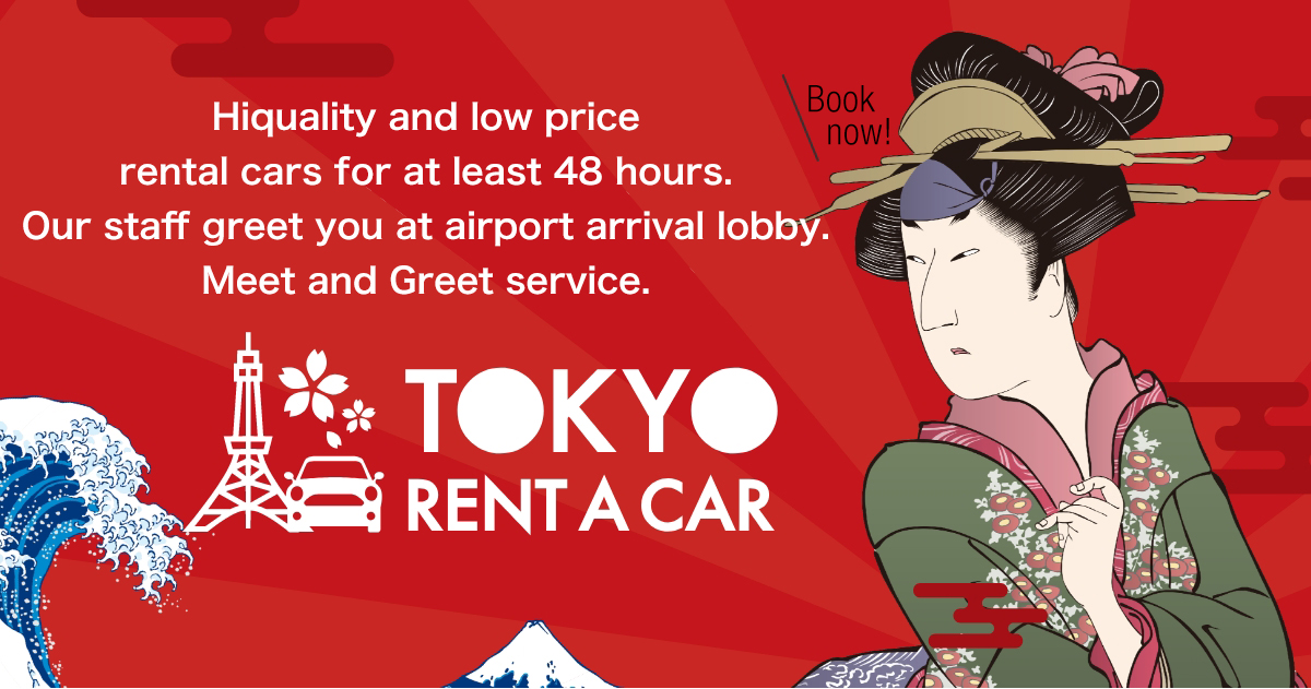 Rental car in Japan is TOKYO RENT A CAR which offers you ...